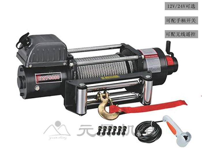 9500型-电动绞盘